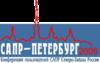 САПР-Петербург 2006