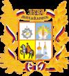 Как выглядит Администрация муниципального образования города Михайловска Шпаковского района Ставропольского края