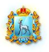 Как выглядит Министерство строительства и жилищно-коммунального хозяйства Самарской области