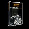 Autodesk Inventor Series 9: компания CSoft успешно провела серию мастер-классов