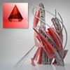 Как выглядит Autodesk AutoCAD LT 2014