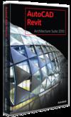 AutoCAD Revit Architecture или Autodesk Inventor Suite. Подписка в подарок!