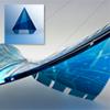 Как выглядит Autodesk AutoCAD Utility Design 2014