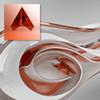 Как выглядит Autodesk Alias Design