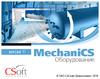 Как выглядит MechaniCS Оборудование