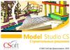 Как выглядит Model Studio CS Строительные решения