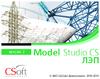 Как выглядит Model Studio CS ЛЭП