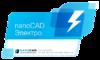 Как выглядит nanoCAD Электро 6.1