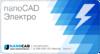 Расширение базы данных оборудования компании EKF для nanoCAD Электро