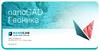 Как выглядит nanoCAD Геоника 8.0