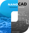 nanoCAD Геоника для проектировщиков. Проектирование генплана