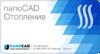 Выход седьмой версии программы nanoCAD Отопление