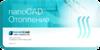 Выход версии 8.0 программы nanoCAD Отопление