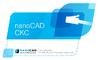 nanoCAD СКС – версия 6.0
