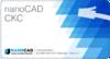 Как выглядит nanoCAD СКС 7.0