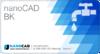 Как выглядит nanoCAD ВК 7.0