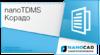 Как выглядит nanoTDMS Корадо 1.2