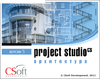 Программа Project StudioCS Архитектура 1.9. Подготовка модели здания и получение комплекта чертежей рабочей документации раздела АР