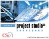 Как выглядит Project StudioCS Электрика