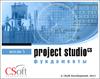 Как выглядит Project StudioCS Фундаменты 5.6