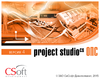 Как выглядит Project StudioCS ОПС