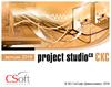 Как выглядит Project StudioCS СКС 2018