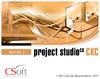 Project StudioCS СКС - на выставке «Связь-Экспокомм-2007»