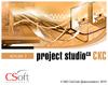 Project StudioCS СКС - версия 3.1