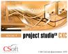 Как выглядит Project StudioCS СКС