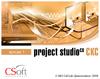 Программа Project StudioCS СКС обновлена до версии 1.2