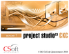 Project StudioCS СКС работает под AutoCAD 2007