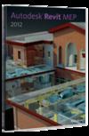 Autodesk Revit MEP 2012 - проектирование внутренних инженерных систем зданий