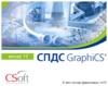 Как выглядит СПДС GraphiCS 10.0 для ZWCAD
