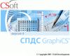 Новая версия СПДС GraphiCS оформляет чертежи быстрее и эффективнее