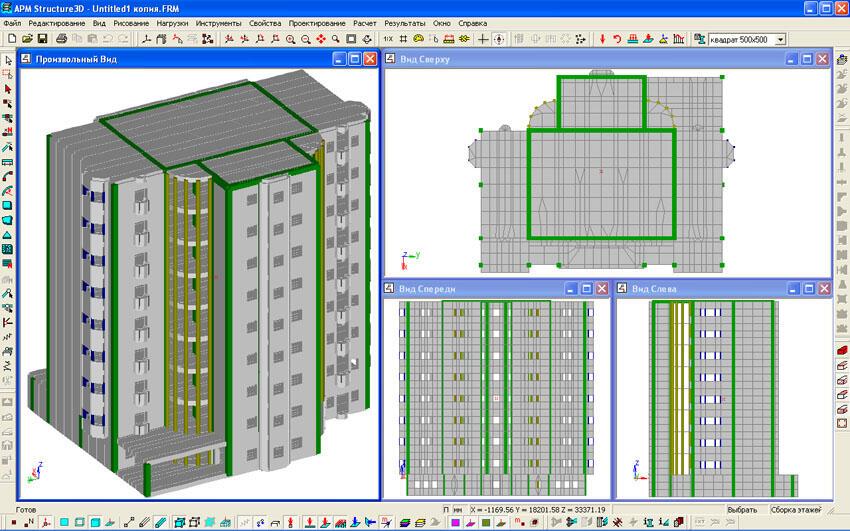 Скачать Программу Apm Civil Engineering