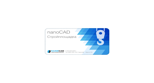 Nanocad спдс 5.0 торрент