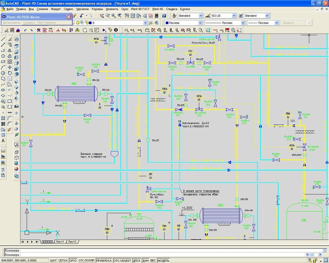Схема разводки электропроводки в своем доме