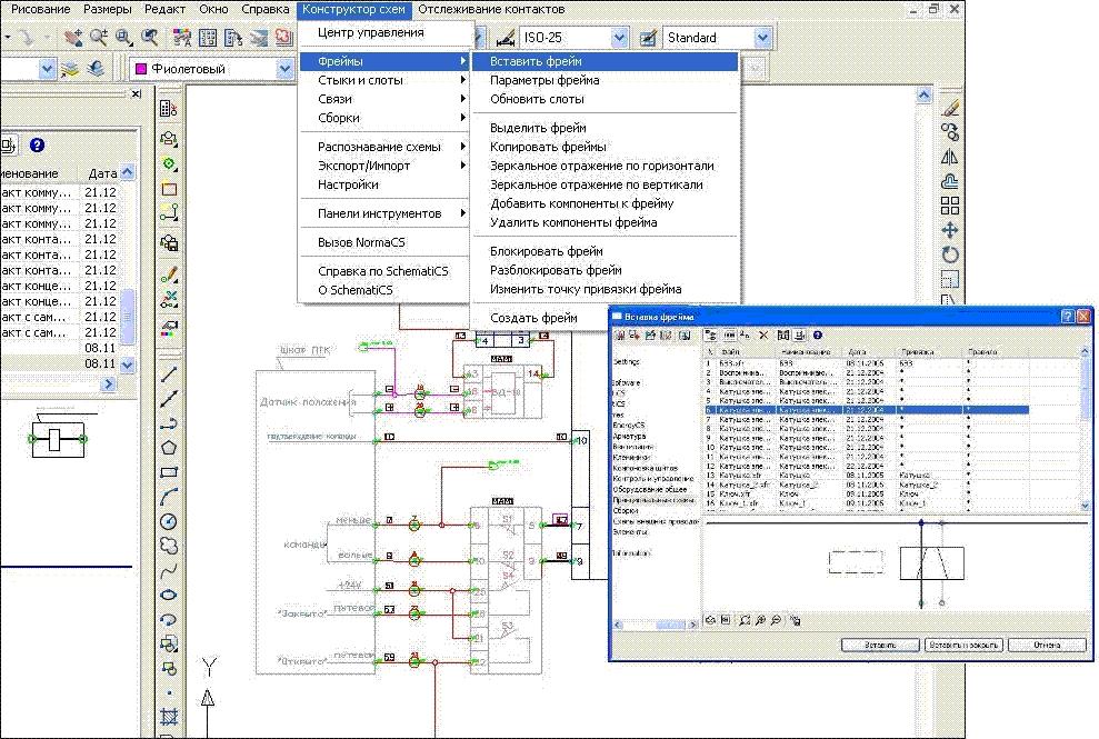 Программы Для Проектирования Электронных Схем Пк