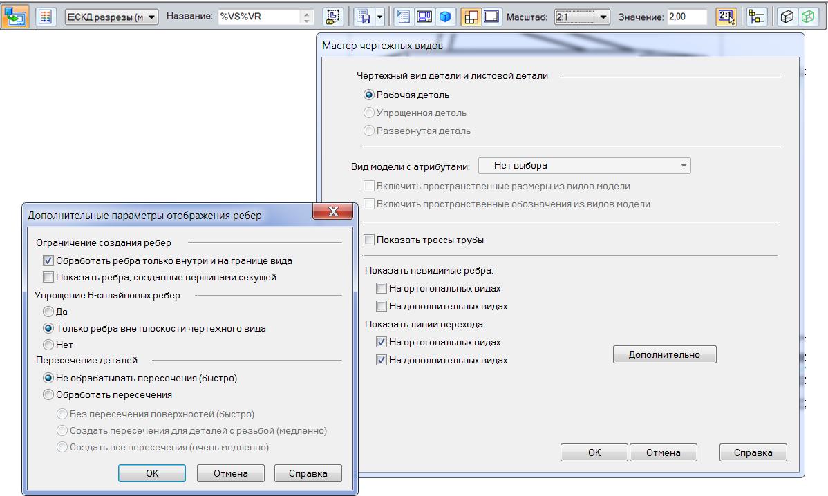 инструкция пользования программе nx 7 5 siemens