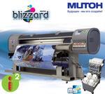Как выглядит Mutoh Blizzard