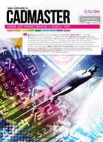Вышел CADmaster №2 (75) 2014