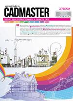 Вышел CADmaster №3-4 (76-77) 2014