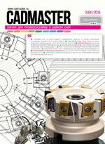 Вышел CADmaster №2 (84) 2016