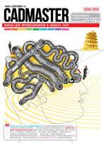 Вышел CADmaster №3(64) 2012