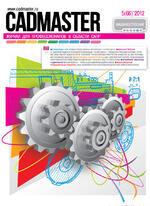 Вышел CADmaster №5(66) 2012