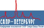 САПР-Петербург 2008