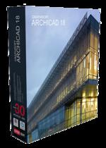 Подарки от Санта Клауса: ARCHICAD SC - Virtual Building Explorer (VBE) бесплатно!