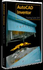 Autodesk Inventor Tooling - инструмент для быстрого и качественного проектирования оснастки