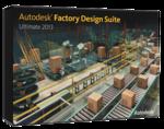 Autodesk Factory Design Suite. Проектирование производственных цехов