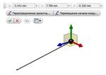Улучшенные инструменты работы с 3D-эскизами